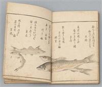 ehon tatsu no miyatsuko, les serviteurs du dragon, les poissons légèrement rehaussés de mica by kitao masayoshi