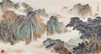 云山飞瀑 by zhou yihong