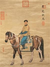 horse by yong kun