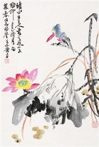 荷蕖翠鸟 立轴 设色纸本 by xiao ping
