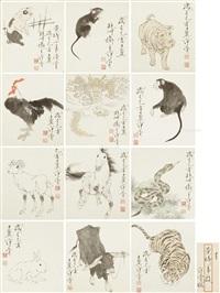 十二生肖 片 纸本 by fan zeng