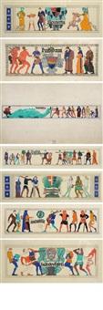 basiliskin (+ 6 others, smllr; set of 7 designs for a frieze) by josef humplik
