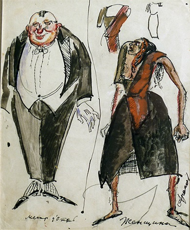 madame et monsieur paris costume design by alexis paul arapov