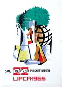 projekt plakatu: 22 lipca 1965 - święto twórczych osiągnieć narodu by tadeusz gronowski