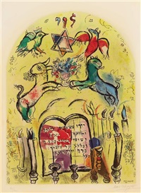 the tribe of levi ( from twelve maquettes of stained glass windows for jerusalem) by marc chagall