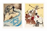 aliyah, shorewood publishers, new york, 1968 (set of 25) by salvador dalí
