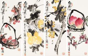 花卉 in 4 parts by qi liangzhi