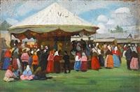at the carousel by vyacheslav pavlovich bychkov