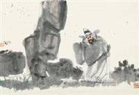 米芾拜石 by fu xiaoshi