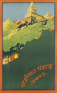 pareshnath pahar by dorothy newsome