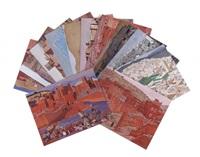 les kasbahs de l'atlas by jacques majorelle