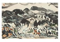 work by shiko munakata