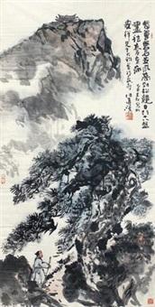风高劲松 by ren zhenhan