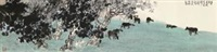 牧牛图 (herding cattle) by tu canlin
