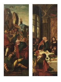 untitled (the left wing of a triptych: the betrayal of christ) (+ the last supper, verso) by master of the antwerp adoration