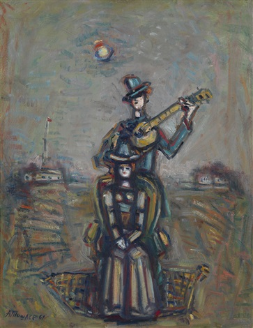 fashionable woman and cavalier with guitar by aleksandr grigorevich tyshler