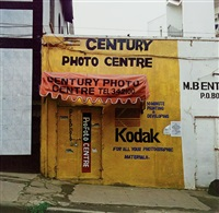 century photo centre, kampala, uganda by zoe leonard