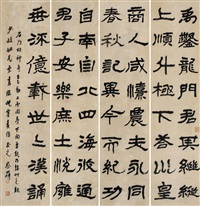 隶书 (4 works) (calligraphy) by cai gongshi