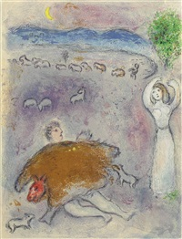 la ruse de dorcon (from daphnis et chloé) by marc chagall