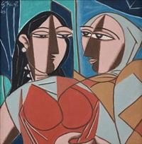 Maya and Radha, 1948