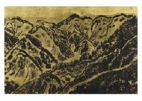 landscape at ohara by hitoshi komatsu