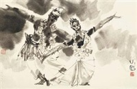 孟加拉舞 by fu xiaoshi