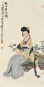 暖春倦读图 by xu lele