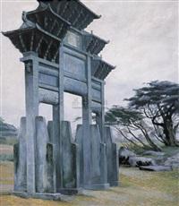 gateway-memorial archway by li zhongliang