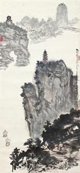 桂林风光 by ren zhenhan