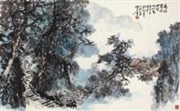 春山雨润 by ren zhenhan