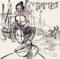 人物 by liao liangui