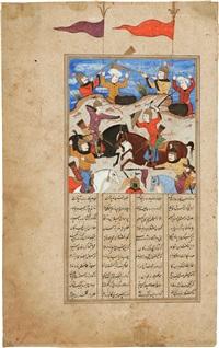persischer krieger zu pferd im gefecht mit turaniern by anonymous-persian (15)