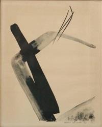 Breeze, 1968