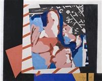 abstract by chaim kiewe