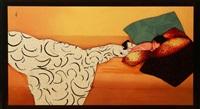 l'élégante aux coussins by rené gruau