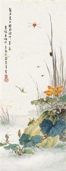 草虫 by zhu yu