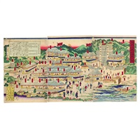 yashu futarasan onsen no zu - picture of hot spa area of mt. futara (triptych, various sizes, oban tate-e) by yoshiharu