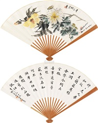 秋趣图 (flower) (+ calligraphy in regular script, verso) by zhu menglu, xu gu, qian hui an and xiang jieshi