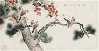 pine for longevity by aisin gioro zhaoji