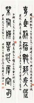 篆书八言联 对联 (couplet) by ma gongyu