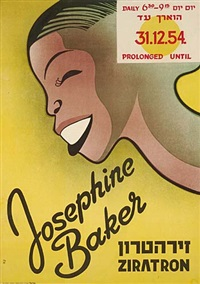 josephine baker - ziratron by posters: music