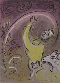 solomon by marc chagall