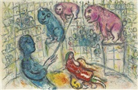 cirque : one print by marc chagall