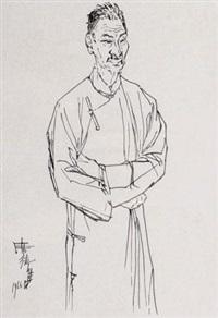 1966 绘郎静山 水性签字笔 by shiy de-jinn