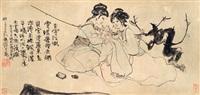 水边梅影 (plum blossom by water) by cheng shifa