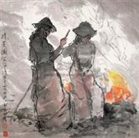 烧荒图 by liao liangui