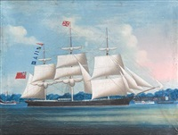 a china tea clipper (