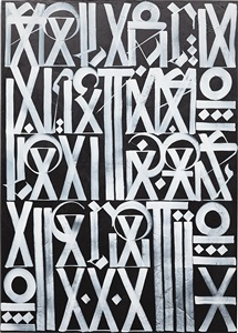 artwork by retna