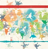 rane (2 works) by alighiero boetti