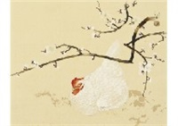 shade of plum tree by ryushi kawabata